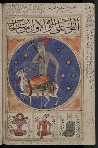 399px-Kitab_al-Bulhan_--_zodiac