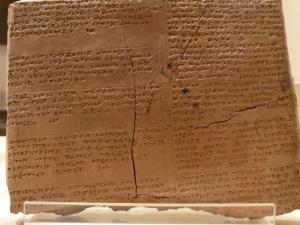 Corum Museum cuneiform tablet